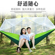 Maid outdoor lightweight parachute cloth hammock with mosquito net ultra-light nylon double camping aerial tent anti-mosquito.