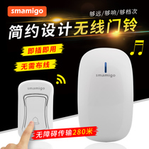 Wireless home doorbell simple paragraph a long-distance exchange with the battery remote control electronic elderly pager