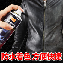 Leather Care Spray maintenance oil leather black brown colorless care leather jacket oil decontamination polishing maintenance