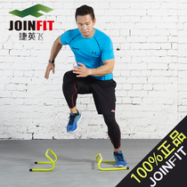 JOINFIT Agile Garde-corps Petite balustrade Petite combinaison d'obstacles Agile Jump Ingre Formation