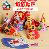 New Year handmade diy kindergarten children handmade hat cartoon activities hat creative material package explosion models