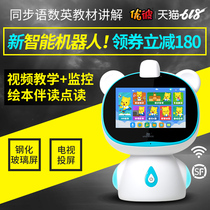 Youbei Intelligent Education robot better than high-tech early teaching machine children accompany video dialogue toys