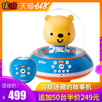 Gifted early childhood education machine story machine gifted than baby infants and young children 0-3 years old toy MP3 rechargeable download