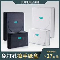 Hotel toilet paper towel box toilet tissue holder free punch wall-mounted toilet kitchen plastic drawing paper box
