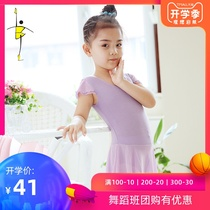 Childrens ballet practice clothes childrens yarn dress one-piece dress dance short-sleeved Gymnastics clothes ballet skirt dress