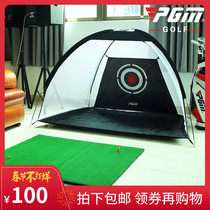 Delivery Ball PGM Indoor Golf Practice Network swing practice device strike mesh with strike pad practice set
