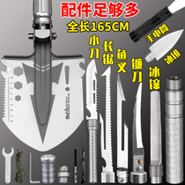 Overlord gun Sapper shovel multi-function shovel military shovel Chinese vehicle Special Forces outdoor military version of the original weapon shovel