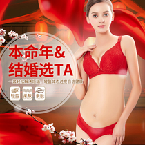 Pregnant womens underwear set cotton this year underwear festive feeding lactation bra wedding bra cotton big Red