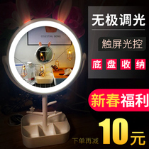 Girls heart desktop led makeup mirror dormitory desktop dressing portable beauty single princess with lights fill light mirror