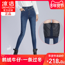 Ice clean down pants female winter wear jeans high waist thick plus large size stretch gusset cotton pants small feet warm pants