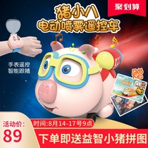 Yade toy spray pig small eight Network red watch remote control car boys and girls pig remote sensing car