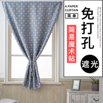 Small curtains short window warm windproof curtain rental room free punch installation full blackout simple modern Velcro curtains