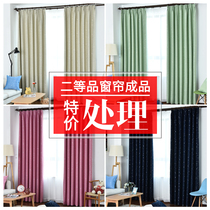 Processing full blackout curtains second inventory semi-blackout curtains finished fabric processing clearance