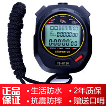 Multi-channel electronic stopwatch timer sports fitness running track and field training student referee game waterproof countdown