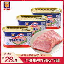 Merlin lunch meat canned 198g*3 shabu-shabu sandwich ham under the food instant meat canned