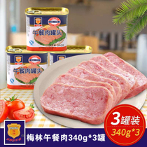 Merlin lunch meat canned 340g*3 cans shabu shabu spicy fragrant pot Kanto Oden ingredients outdoor instant meat