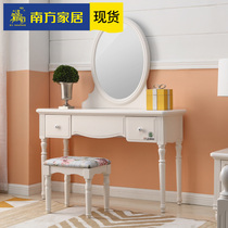 South Home Korean garden dresser European makeup table small household storage dresser wooden pumping design 3001
