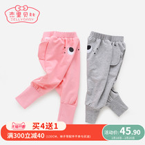 Baby Big pp pants autumn winter 0-1-year-old girl pants Spring childrens spring kids pants 3-5 female baby Harlan Pants