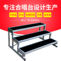 Three-tier chorus stairs photo stage folding Assembly ladder stepping detachable photo collective photo