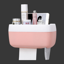 Toilet paper towel box free punch toilet paper toilet paper box creative roll paper box hand paper box toilet paper rack