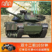 Remote control tank toy car crawler simulation large metal model can be fired electric send childrens boy gifts
