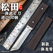 Genuine D2 steel high hardness outdoor self-defense with small straight knife special retired military blade sharp knife blade knife