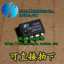 LNK304PN LNK304P DIP8 pin new LCD power management chip in-line IC Sheng