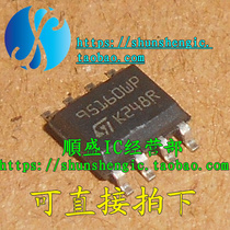 ST 95160WP 95160W6 95160WQ SOP8 new storage chip patch can replace the burn