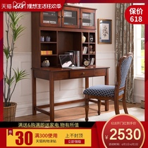 Grand empereur Jane American bookcase desk combinaison European bookcase desk one-piece combinaison study desk