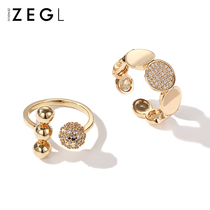 ZENGLIU plated color gold opening ring female fashion personality Korean version of the red jewelry Japanese Light Luxury index finger ring