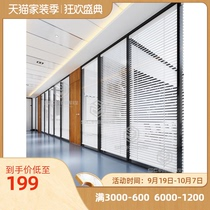 Custom office high partition wall simple modern tempered glass with shuttered interior office wall soundproofing compartment.