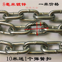 Bold iron chain galvanized long chain chain tied cattle chain fence chain River Protection chain decorative chain 8MM