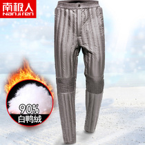 Antarctic down pants men wear high waist thick warm middle-aged mens liner cotton pants father male models