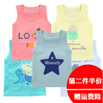 Childrens vest male baby 1 Summer 2 infants 3 sleeveless top 4 cotton bottom underwear 5 year old girl child