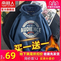 Antarctic people plus fleece sweater men winter jacket thickened clothes ins baggy jacket hooded Tide mens autumn and winter models