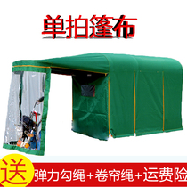 Tengyuan electric tricycle carport tarpaulin full closed windproof waterproof sunscreen thickened shed cloth battery car canopy