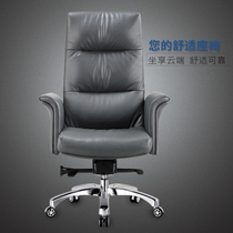 Xinsheng Mei leisure boss chair computer chair leather general manager office chair Big Chair Executive Chair fashion
