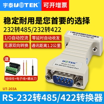 Yutai 232 to 485 422 converter serial RS232 to RS422 protocol conversion module UT-203A RS232 to RS422 converter without