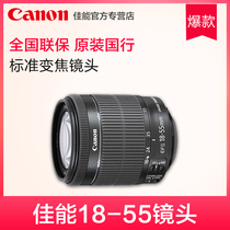 (Licence officielle)Canon Canon EF-S 18-55mm f 3 5-5 6 IS STM new genuine UNPROFOR wide-angle standard zoom SLR lens