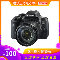 Canon Canon EOS 750D machine HD digital travel male and female students models entry-level SLR camera