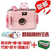 ins Fool camera LOMO camera built-in film camera retro film Photo photography props waterproof models