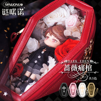 Rose douleur cercueil molly pain sac ob11 clay man lolita out sac bjd collection boîte
