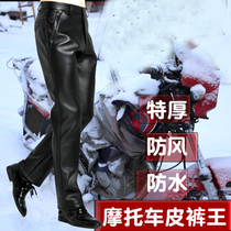 Old and middle-aged leather pants men plus velvet thickening winter big code high waist loose warm cold rain Father motorcycle Windproof