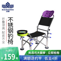 Tripod fishing chair fishing chair folding multi-function table fishing chair fishing stool fishing supplies fishing gear portable fishing chair