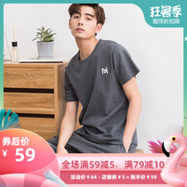 Mens pajamas summer cotton short-sleeved shorts youth Korean casual cotton summer thin section home service suits