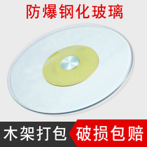Tempered glass round table turntable glass home base round table turntable sturdy dining round dial.