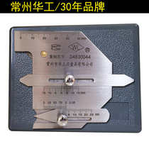 Welding inspection ruler Weld ruler Weld gauge hjc40 angle gauge gauge welding ruler weld inspection ruler hjc60