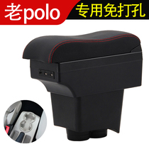 Volkswagen old polo handrails 2011 special 10 Jin take 09 Jin love 07 central 02 Polo middle old four eyes