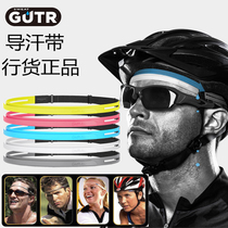 SWEAT GUTR sweat band sweat band cycling fitness outdoor sports running sweat headband night running equipment
