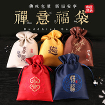 Three man tuo xiangbao Zen Buddhist beads bag hand string storage bag Wen play storage bag Fu bag plate play Buddha beads polishing